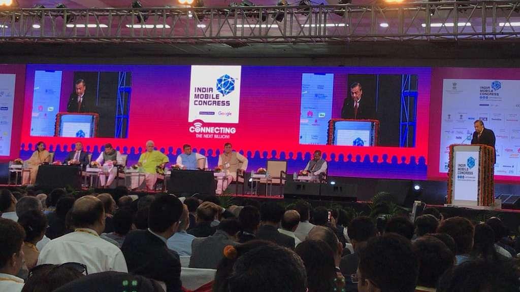 Mukesh Ambani speaking at the Indian Mobile Congress.