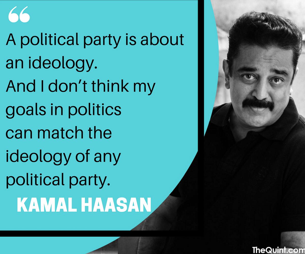 Will Work With Rajnikanth if he Enters Politics: Kamal Haasan