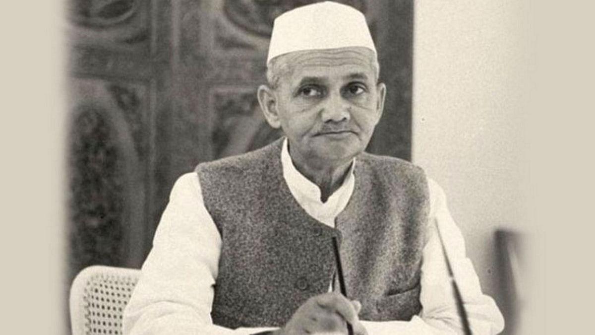 File photo of Lal Bahadur Shastri, former Prime Minister of India.