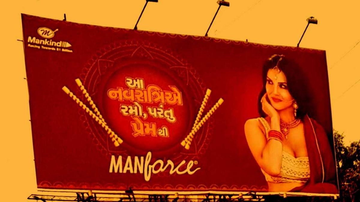 Let's Not Talk About Sex, Condoms or Sunny Leone During Navratri