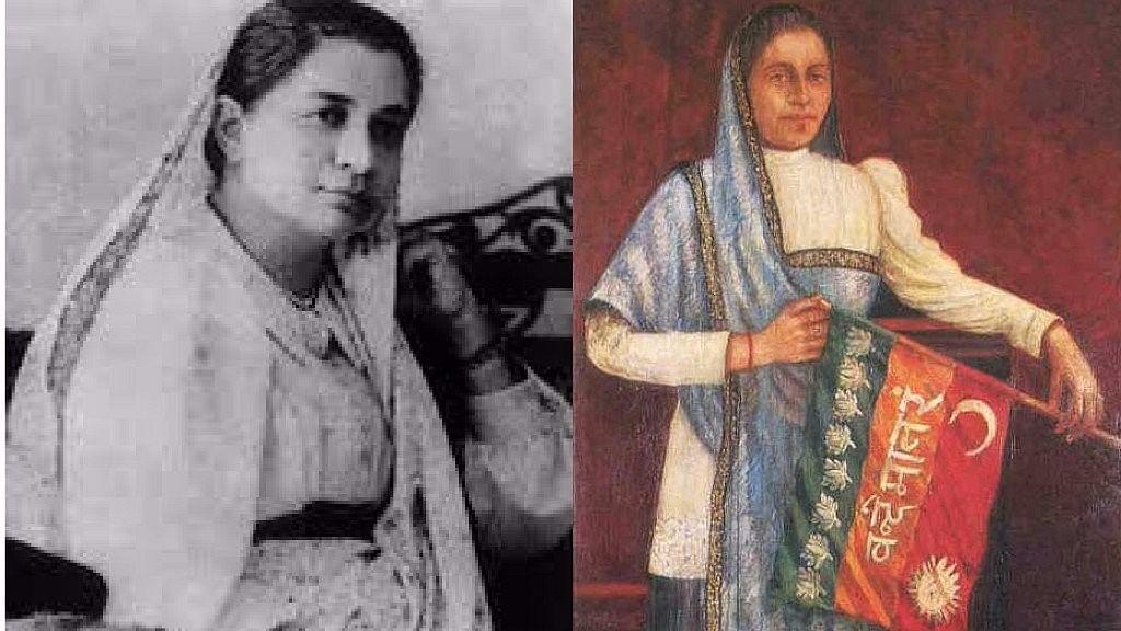 Madam Bhikaiji Cama.