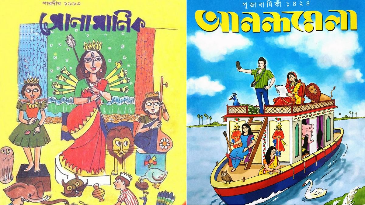 Covers of pujabarshikis <i>Shonamanik </i>and <i>Anandamela</i>.