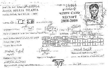 Copy of Mohd Sajid's admit card for his entrance examination at Jamia School.