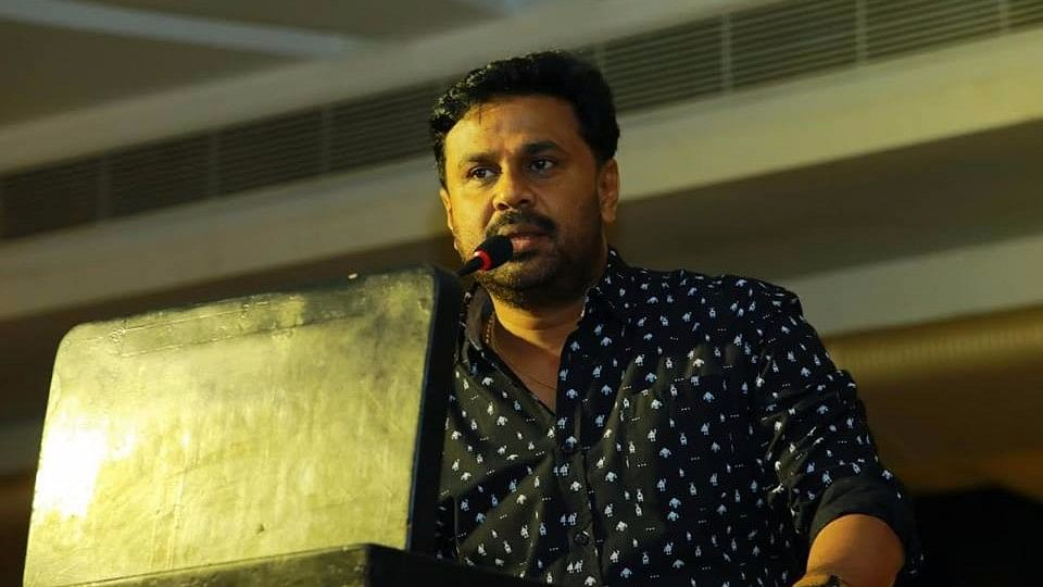 Actor Dileep has been denied bail for the fourth time.