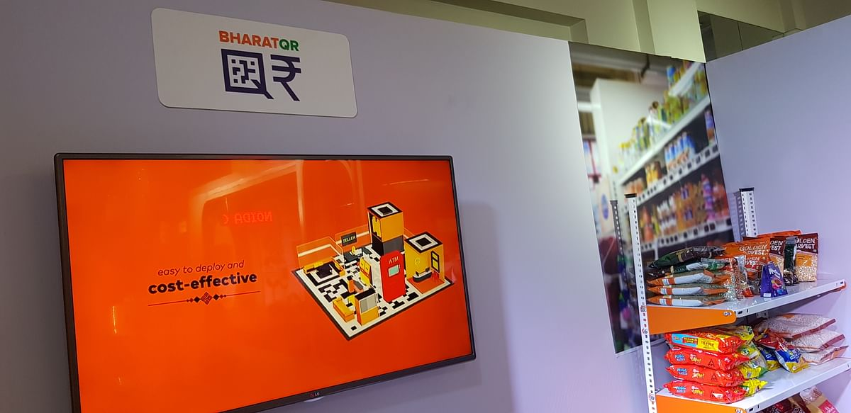 Bharat QR was announced earlier this year.