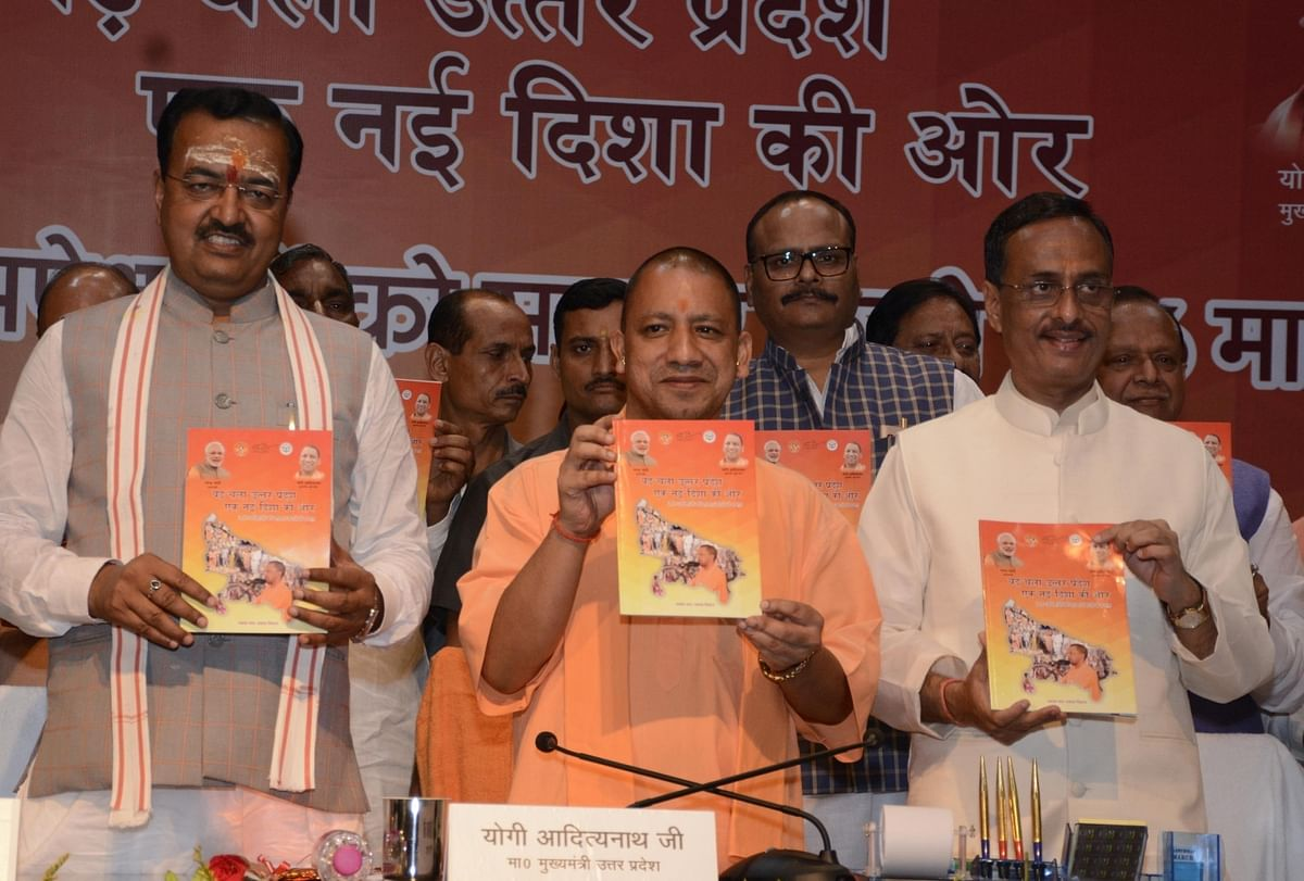 CM Yogi Adityanath along with deputy chief ministers Keshav Prasad Maurya and Dinesh Sharma, launch a book on the completion of  six months, in Lucknow on 19 September 2017.