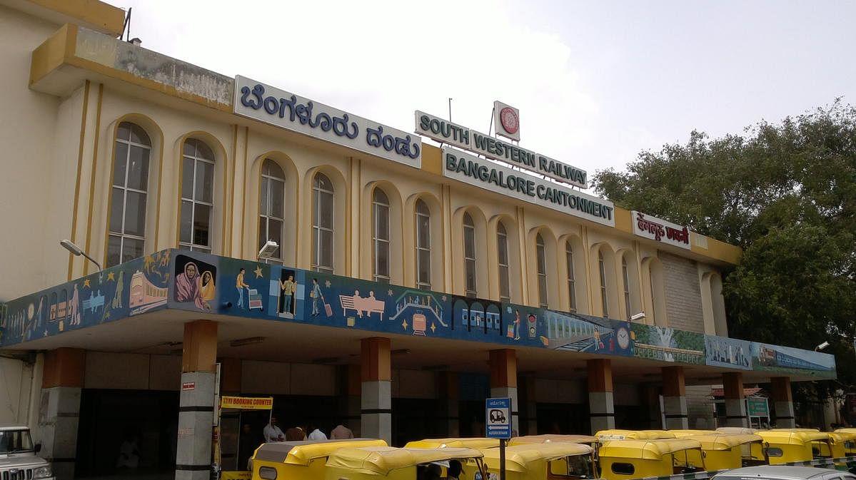 Bangalore Cantonment Station