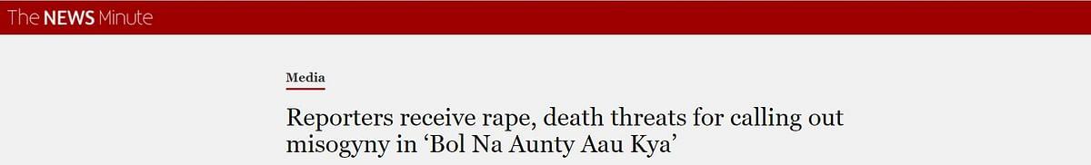 Rape Threats to Quint Reporter: Media Stands in Solidarity
