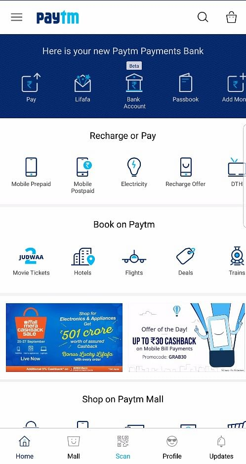 Paytm gives you the option of making payments for various utilities.