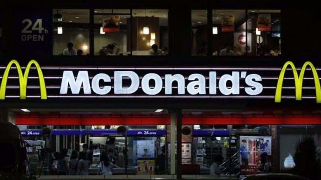File photo of American fast food outlet McDonalds.