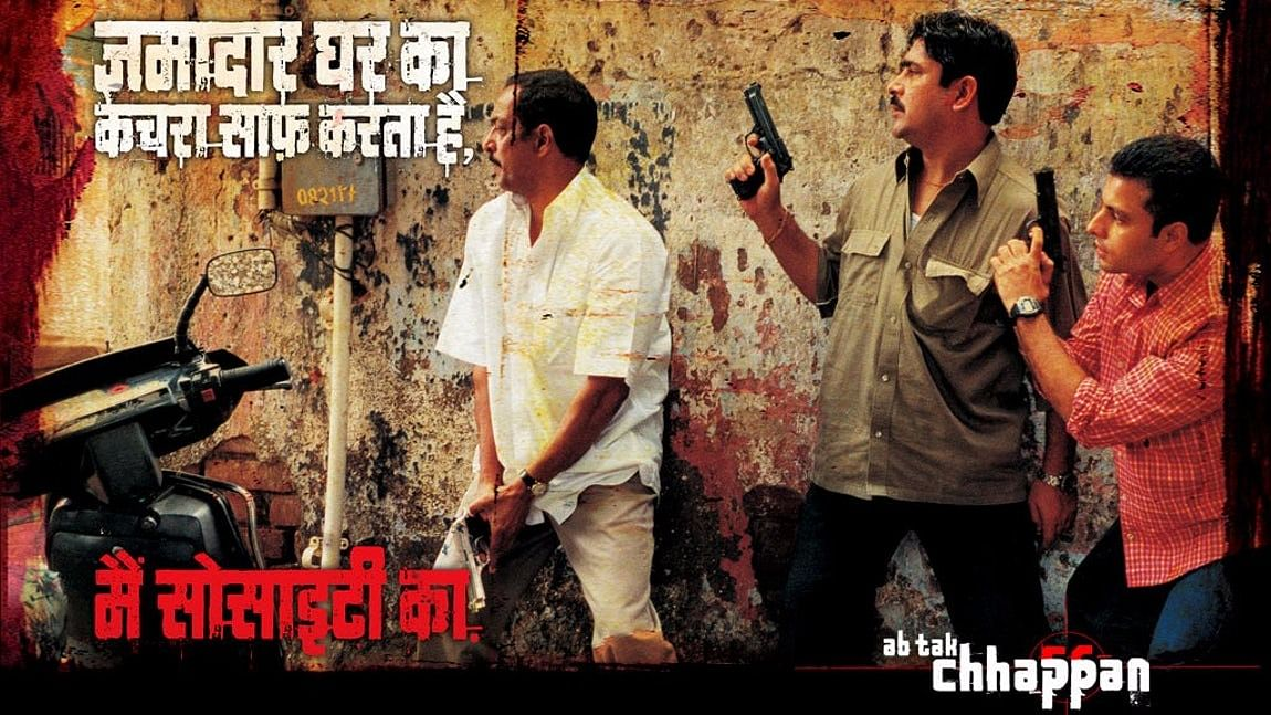 A poster for <i>Ab Tak Chhappan</i>.