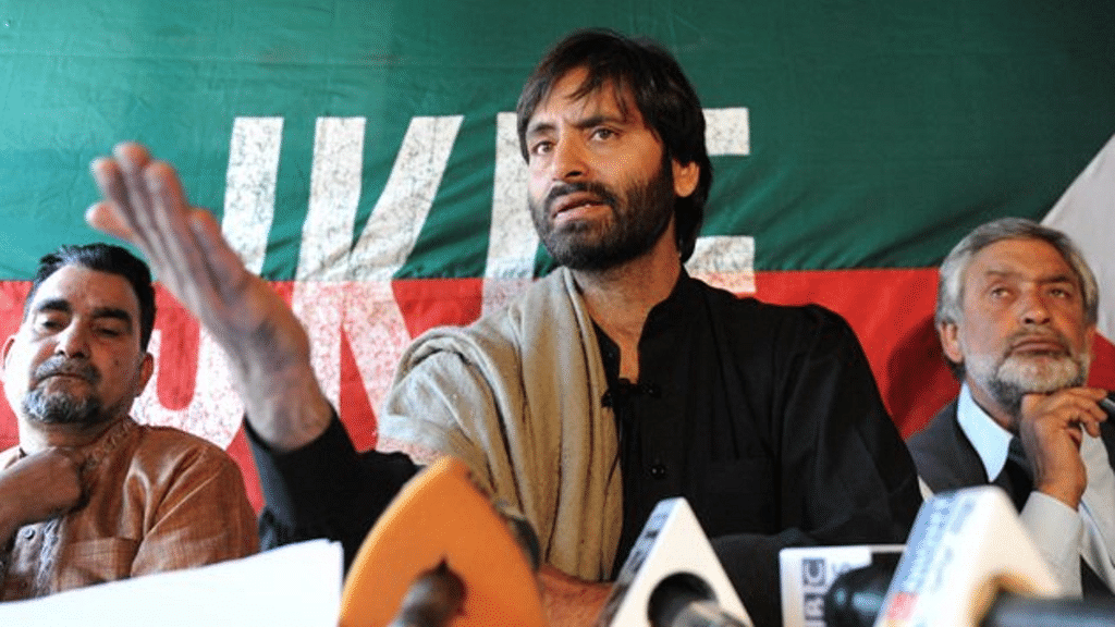 File image of JKLF Chairman Mohammad Yasin Malik.