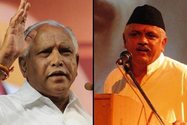 Is RSS Man BL Santhosh's 'Purity Complex' Hurting Karnataka BJP?