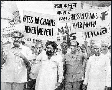 Ramnath Goenka at a rally protesting the curbs imposed on the freedom of press during Emergency.