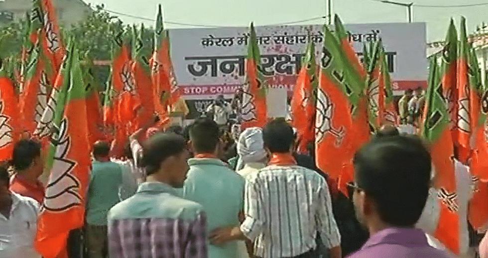 BJP's Jan Raksha Yatra in Delhi.