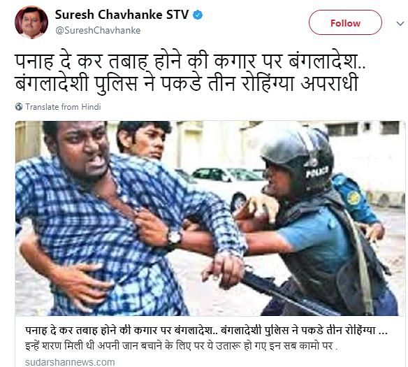 Link of the story tweeted by the Editor-in-Chief of Sudharshan TV.
