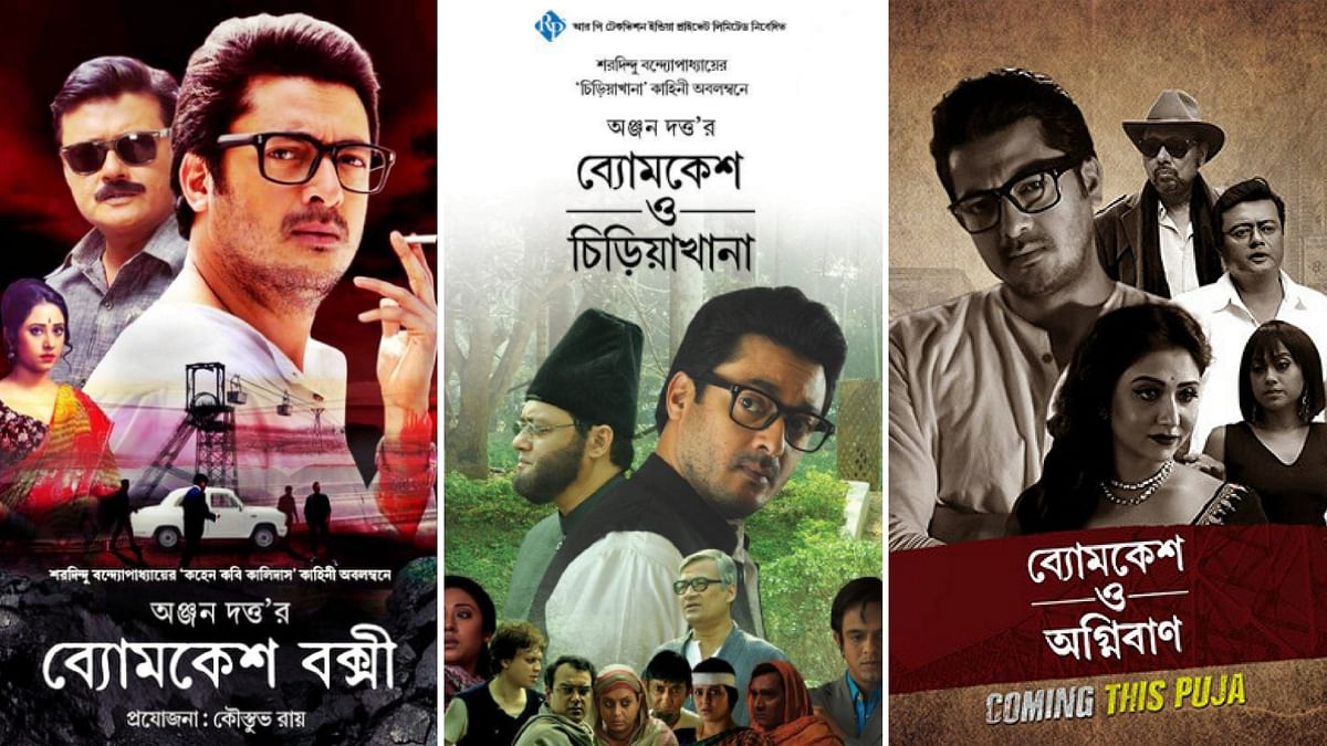 In the last three years (2015, 2016 and 2017), three Byomkesh movies have been filmed and released with deliberate precision, a week before Pujo. (Photo Courtesy: YouTube screenshot)