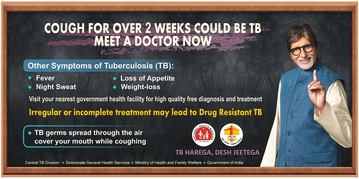 TB ad campaign, India.