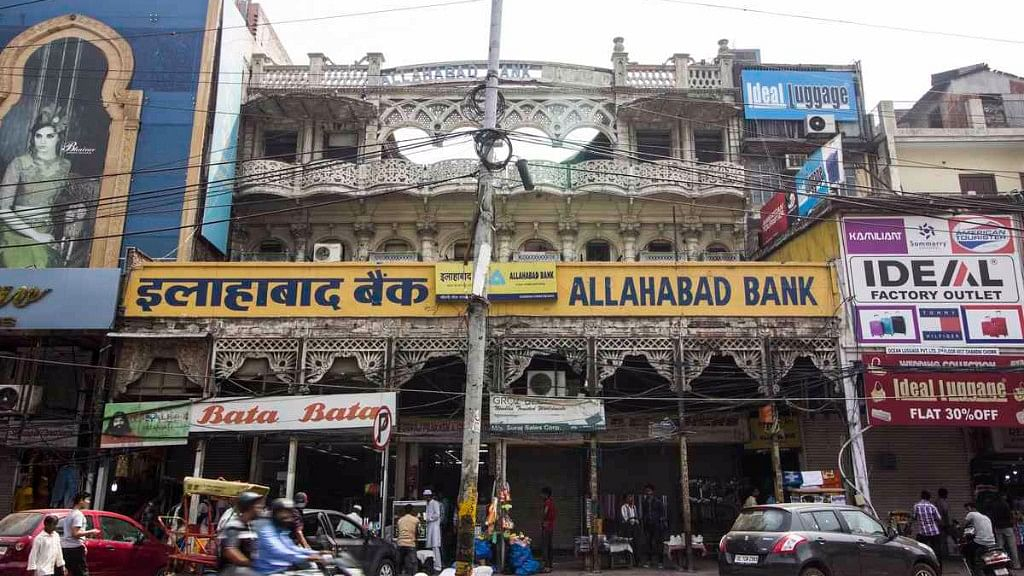 An old haveli in Chandi Chowk, which has been modified and converted into a bank. Image used for representational purposes.