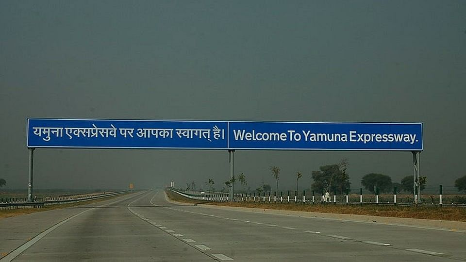 The Yamuna Expressway project by Jaypee.