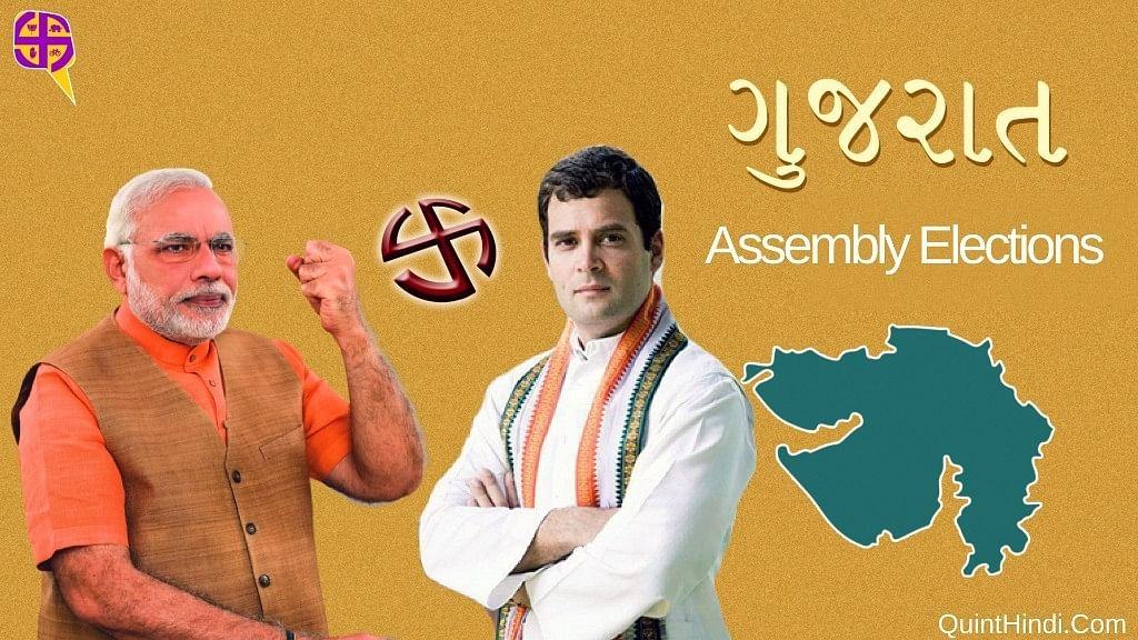 The key takeaways from the 2012 Gujarat assembly polls.
