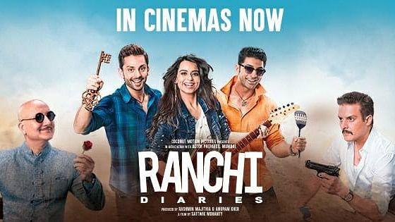'Ranchi Diaries' stars Anupam Kher and Jimmy Shergill.