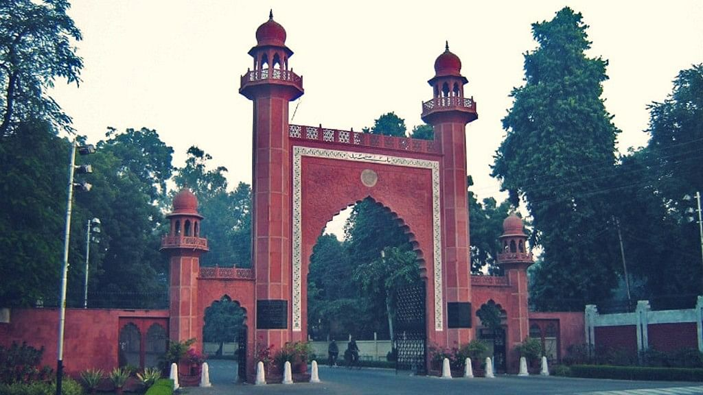 Suspension of AMU Kashmiri Students  Over Sedition Charges Revoked