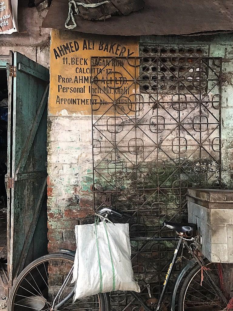The run-down Ahmed Ali Bakery at Beck Bagan.