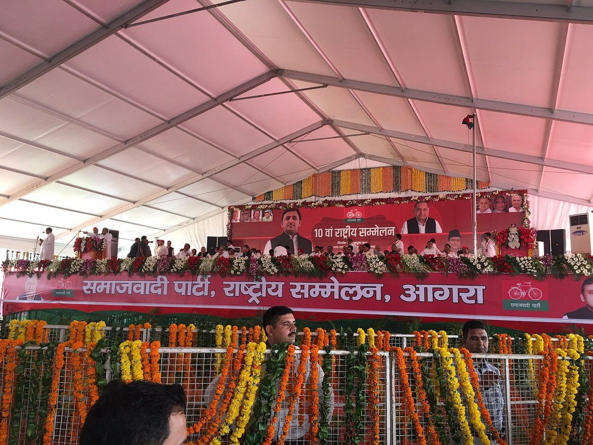The SP national convention in Agra.