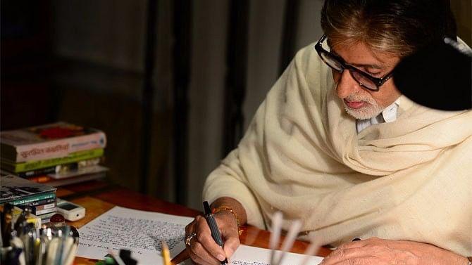 Amitabh Bachchan looks back at life at 75.