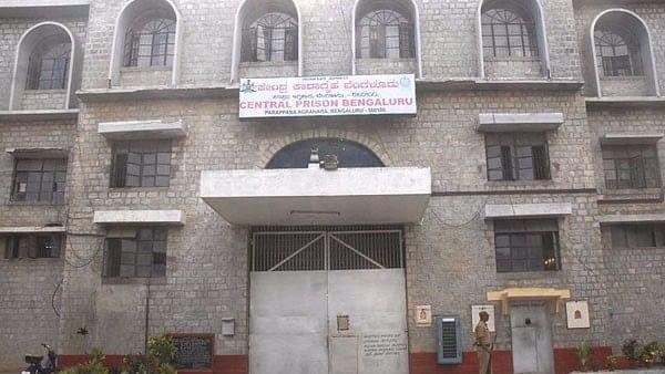 Parappana Agrahara Central Prison.