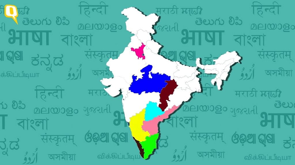 Should Indian States be Divided on Linguistic Lines?