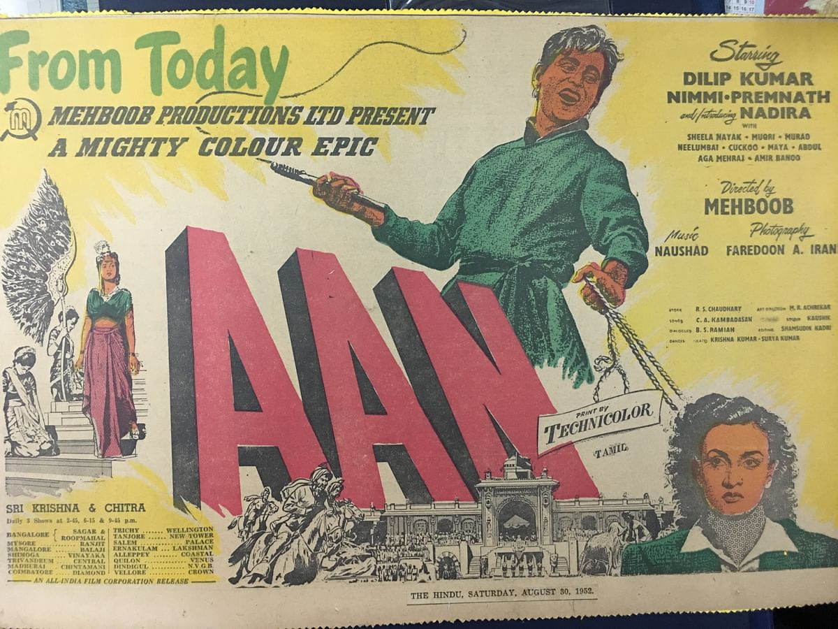 Govindaraju's recent obsession is collecting vintage advertisements and old film posters.