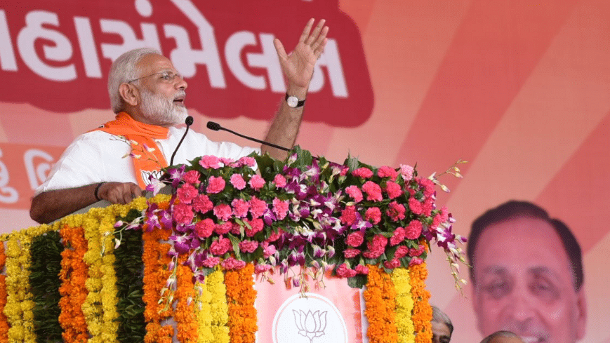 Prime Minister Narendra Modi at the Gujarat Gaurav Maha Sammelan.