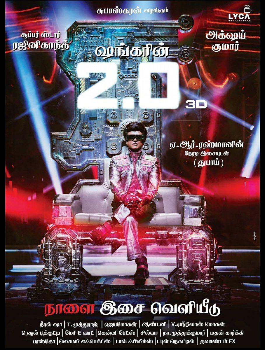 A new poster&nbsp; of <i>2.0</i>.