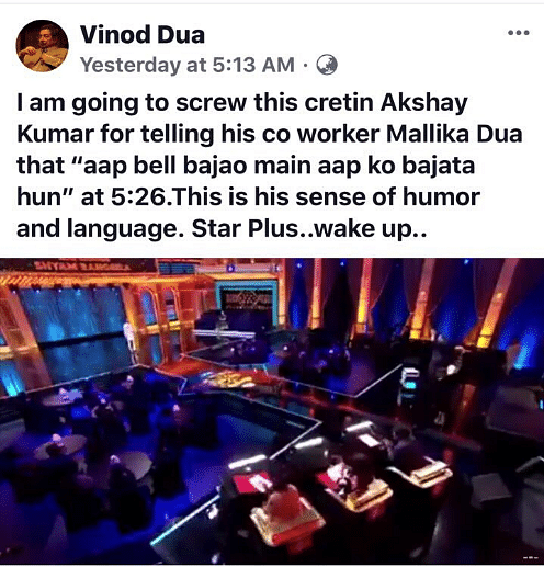 Vinod Dua's Facebook post which was later deleted.