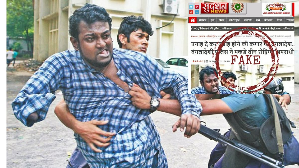 The photo of a disabled man being dragged by Bangladeshi police officer was being wrongly used.