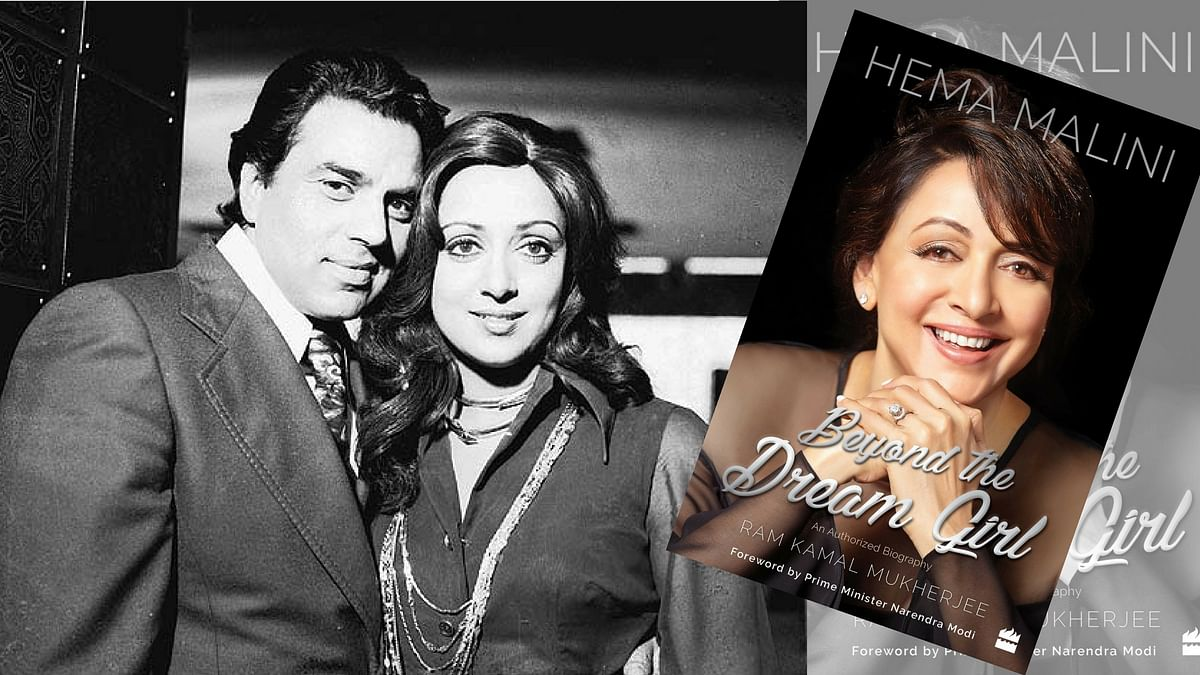 Hema Malini's latest biography has new insights in to the actor's political career as well.
