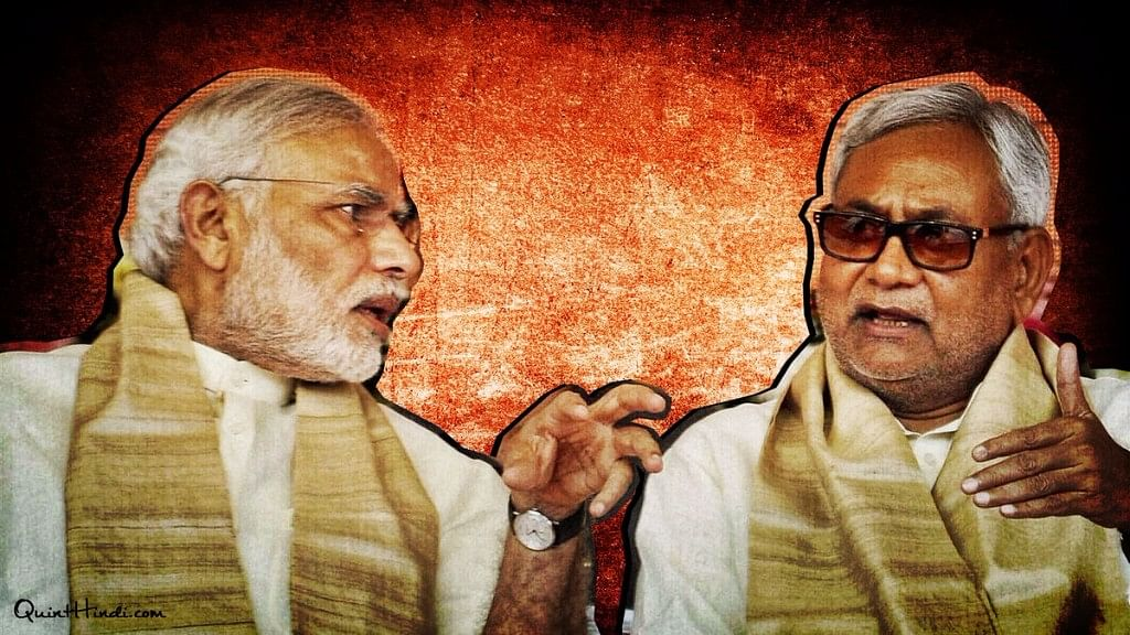 PM Narendra Modi and Bihar CM Nitish Kumar.