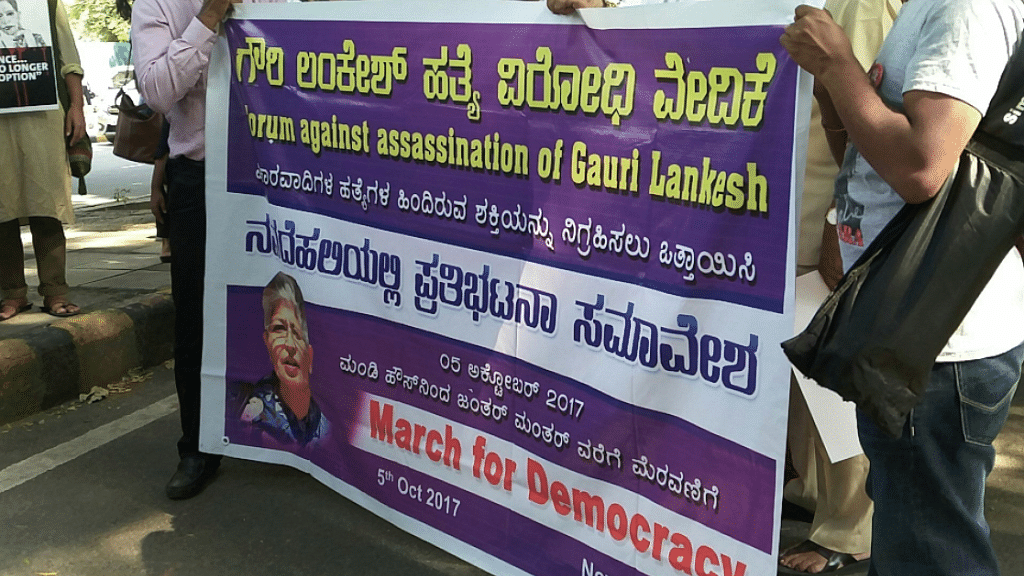 Banner from the protest demanding justice for Gauri Lankesh's death.