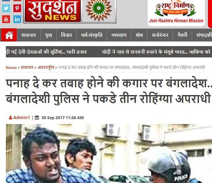 Fake News! Photo of Activist Wrongly Used as a 'Rohingya Criminal'