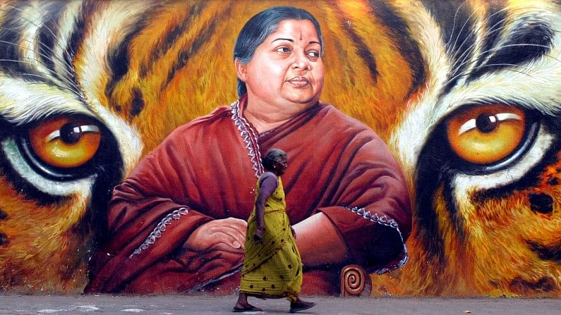 An ordinance has been promulgated for the state to 'temporarily' take over residence of former CM Jayalalithaa.