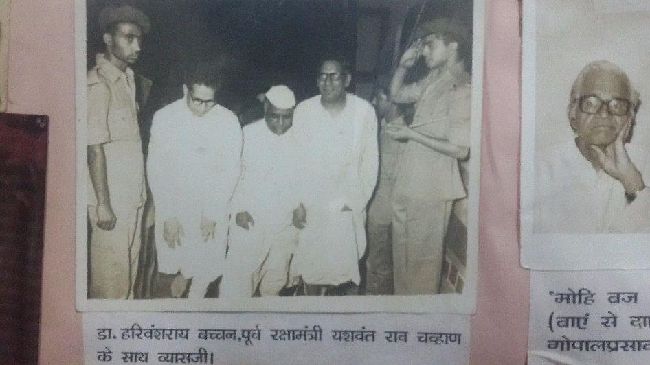 Harivansh Rai Bachchan with former Union Minister Yashwantrao Chavan.