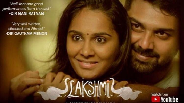 Poster of the movie 'Lakshmi'