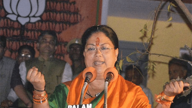 Vasundhra Raje Calls Defeat in Rajasthan Bypolls a 'Wake-Up Call'