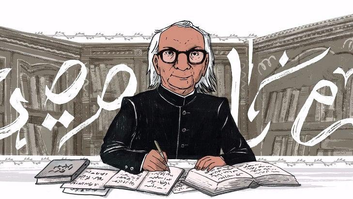 Abdul Qavi Desnavi's 87th birth anniversary celebrated with a doodle.
