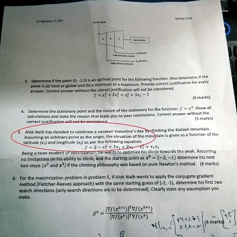 IIt BOmbay's Alok Nath reference in exam sheet.