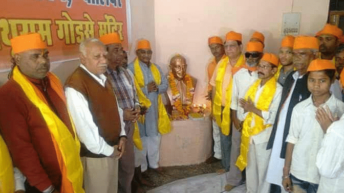 Complaint Against Hindu Mahasabha For Setting up Godse 'Temple'