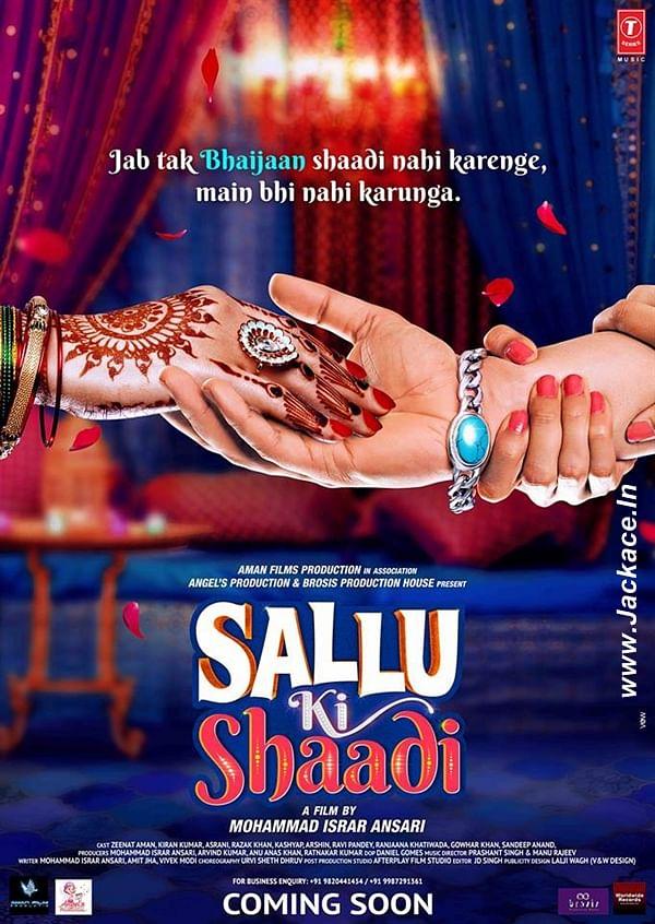 A poster of <i>Sallu Ki Shaadi </i>doing the rounds on social media.