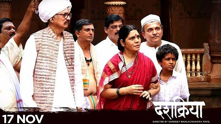 The film allegedly shows Hindu and Marathi Brahmins in a bad light